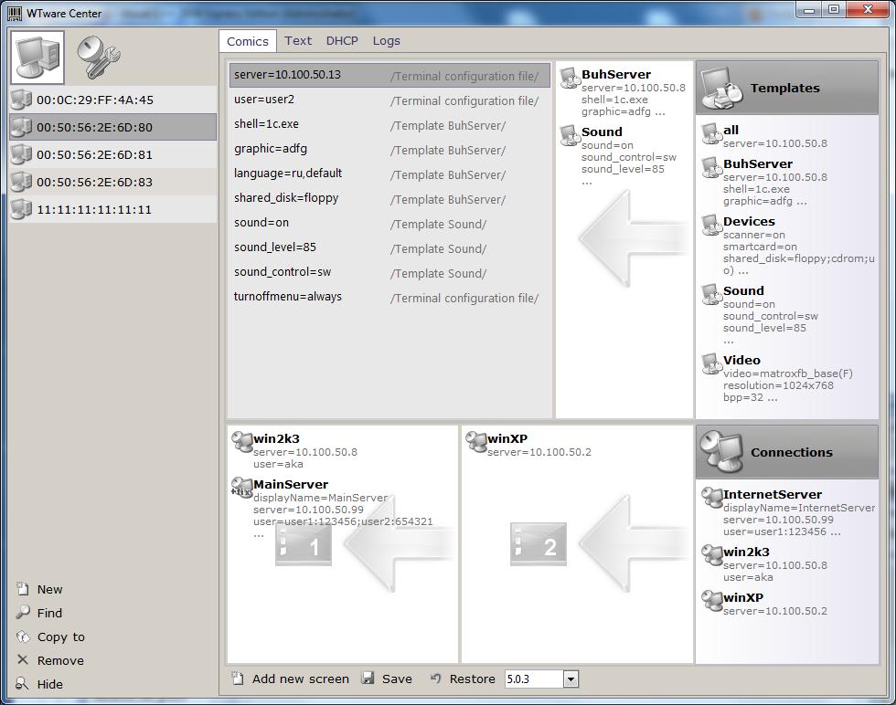 WTware configurator  Terminal configuration files management